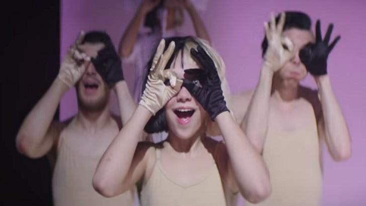 Cheap Thrills Guitar Chords Strumming Pattern – Sia