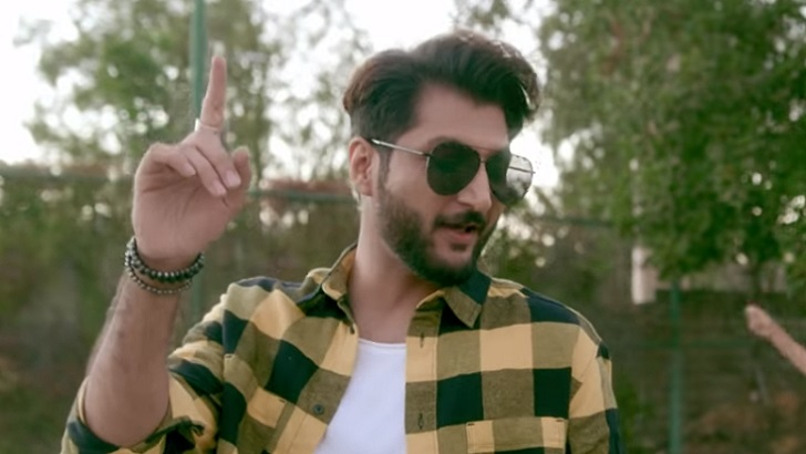 Ja Jay Tu Jana Guitar Chords Strumming Pattern – Bilal Saeed