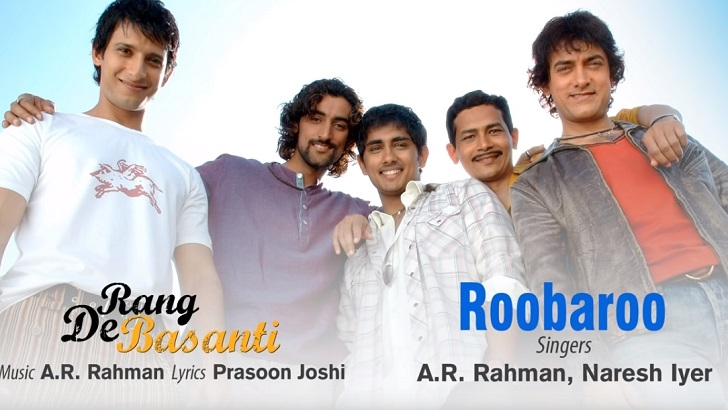 Roobaroo Guitar Chords Strumming Pattern – Rang De Basanti