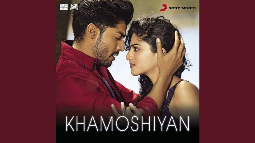 Khamoshiyan Guitar Chords | Strumming Pattern - Arijit Singh